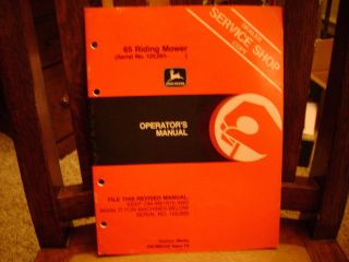 John Deere 65 Riding Lawn Mower Service Shop Operators Manual JD OM