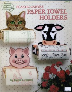 Animal Paper Towel Holders asn Plastic Canvas Booklet