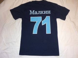 Pittsburgh Penguins Evgeni Malkin Russian Navy Blue T Shirt 50 Off