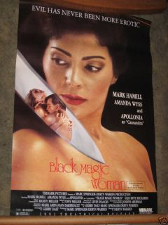 Black Magic Woman VHS Movie Poster 27x40 Mark Hamill