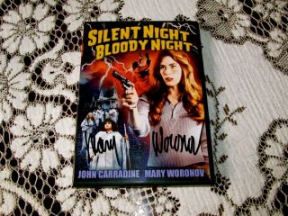 Bloody Night DVD Signed by Mary Woronov Rock N Roll High School