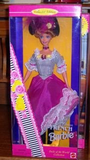 Mattel Barbie Collector Edition Dolls of the World Collection   Second