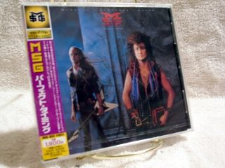 MSG McAuley Schenker Group Perfect Timing Japan CD 4988006781573