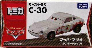 Tomy Tomica Disney Cars 2 C 30 Mahhamatsuo