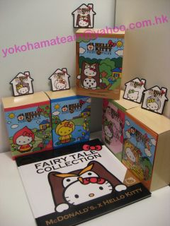 Hong Kong McDonalds Hello Kitty Fairy Tale Collection doll set LIMITED