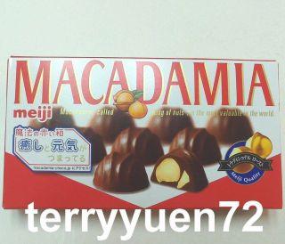 Meiji Premium Macadamia Milk Chocolate Fresh 9 Pcs