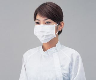 50x Medical Anti Dust Cotton Face Mouth Mask Facial Salon Spa