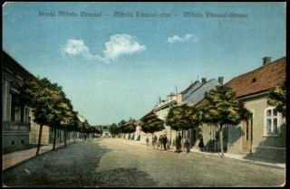 Romania Orastie Broos Mihai Viteazul Str Photo Postcard