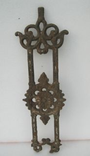 Pair of Ornate Antique Cast Iron Fence Sections as Is