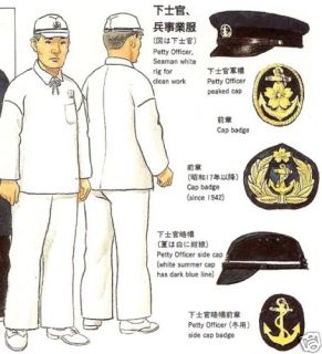 Japanese Military Uniforms 1930 1945 Imperial Army Navy