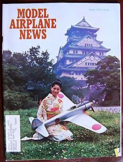 Aug 1973 MODEL AIRPLANE NEWS RC Magazine ST Super Tigre G21 46 R/C