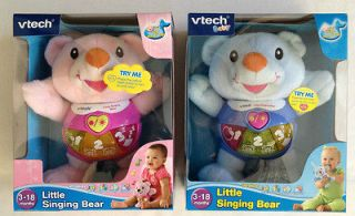 Travel / Cot Toy Little Singing Alfie Bear Musical Pink Or Blue NEW