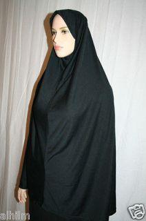 1Pc Prayer Clothe Hijab Scarf Amira Hejab Abaya Veil Salaat Khimar