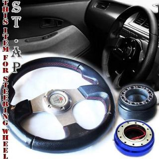 CIVIC TYPE R 320MM STEERING WHEEL BK/CHROME+ HUB ADAPTER+ SHORT QUICK