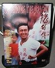 The Dragon SEALED NEW OOP Universe DVD Stephen Chow Cheung Man Amy Yip