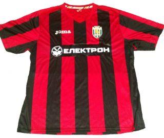 FC KARPATY LVIV UKRAINE FOOTBALL SOCCER JERSEY SHIRT