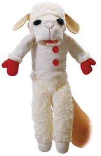 Lamb Chop Puppet 15 by Aurora