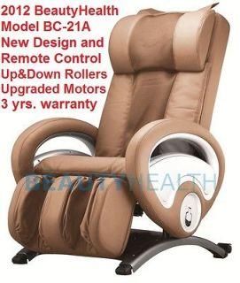 NEW Shiatsu Massage Recliner Chair Retail$1999 THEATRE