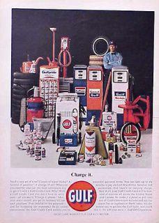 old gas pump parts