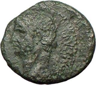 Germanicus Julius Caesar father 41AD Rare Authentic Ancient Roman Coin