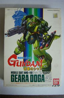 Ban Dai Gundam Mobile Suit AMS 119 Geara Doga Completed Model Kit