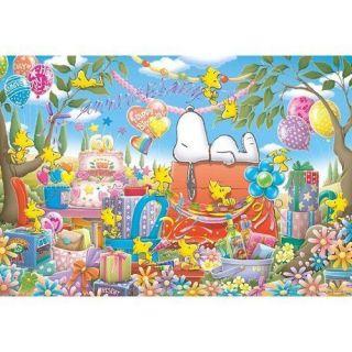 Apollo sha Jigsaw Puzzle 10 833 Peanuts Snoopy Happy Birthday (1000