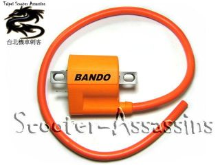 BANDO RACE IGNITION COIL for BENELLI Velvet 125cc / 150cc