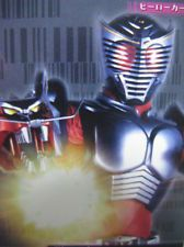 Kamen Rider Card on TV Ganbaride 5 023 N Ryuki Dragon Knight