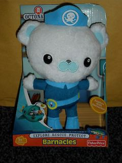 OCTONAUTS   BARNACLES PLUSH SOFT TOY   FIGURE   BIRTHDAY PRESENT