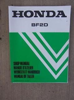Honda Outboard Motor Shop Manual BF2D Maintenance Marine Boat Engine H