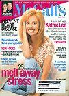 McCalls 1999 Kathie Lee Gifford Kathy Ireland Bratt