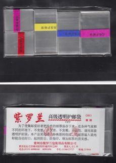OPP Stamp Protective Envelopes 3sizes 200pcs