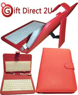 RED USB Keyboard PU Leather Case/Stand for MAPAN 201201 M7206 7