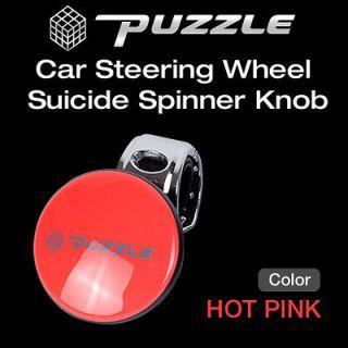 Puzzle Car Steering Wheel Suicide Spinner Knob Power Handle 1ea Hot