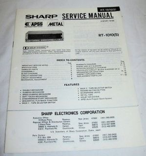 SHARP RT 1010 Cassette Deck Player Original SERVICE MANUAL