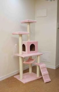 New Beige/leopard skin/Pink 57 Cat Tree Condo Furniture Scratch Post