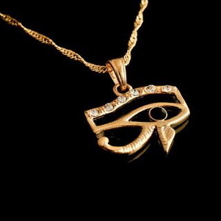 gold plated Pharaoh old Egypt eye pendant and necklace  Gift Jewelry
