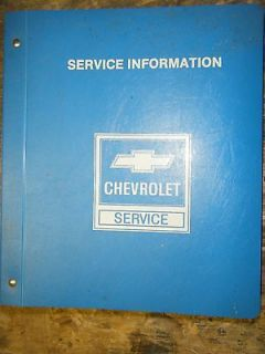 Newly listed 1985 CHEVROLET S 10 PICK UP TRUCK FACTORY SERVICE MANUAL