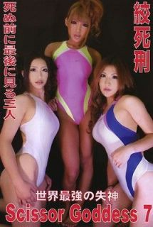 NEW 65 MINUTES Female Women Ladies Wrestling Mixed Grappling RING DVD