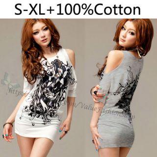 Korean Fashion Womens 100% Cotton Cold Cut Out Shoulder Club Party