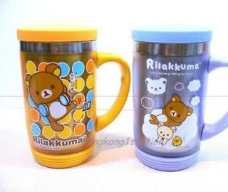 Bear Stainless Steel Insulated Thermos Travel Mug Coffee Tea Cup 14oz