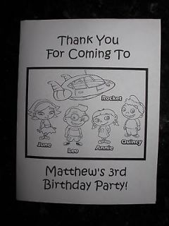 Personalized Coloring Pages (PDF FILE ONLY) Little Einsteins