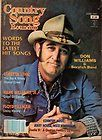 Hank Williams Jr. Floyd Tillman    1983 Country Song Roundup m