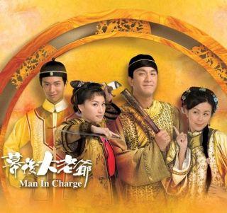 Mac Hau Quyen Uy, Tron Bo 5 Dvds, Phim HongKong 20 Tap