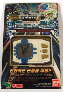 Bandai Digimon Pendulum Digivice Progress Ver 2.0 Armageddon Army