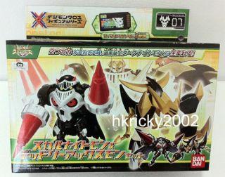 Bandai Digimon Xros Wars 07 SkullKnightmon Skull Knightmon & Deadly
