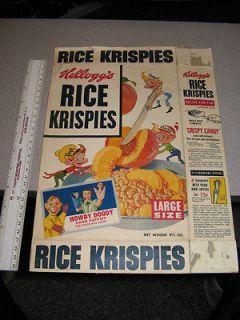 cereal box HOWDY DOODY 1950s Kelloggs TV hand puppet premium