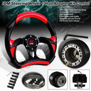 Toyota Honda Acura 320mm PVC Leather Black Red Steering Wheel + HUB
