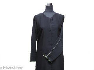 Black Dubai Khaleeji Abaya/Jilbab linear green stripe with rhine