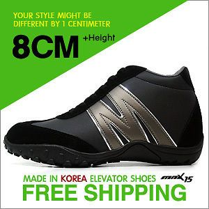 MNX15/EFEM] Unisex Elevator Shoes MAX BLACK Height Increasing 8cm up